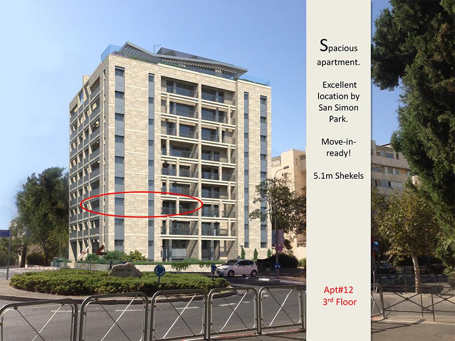 Ben-Tabai-2-Bnei-Betirah-12-Apartment-12-1