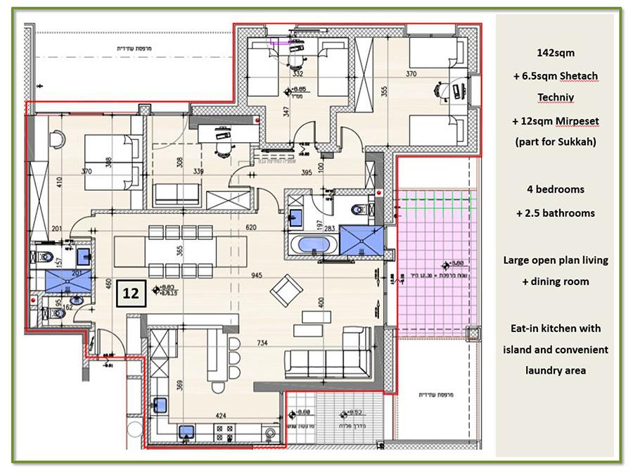 Ben-Tabai-2-Bnei-Betirah-12-Apartment-12-2
