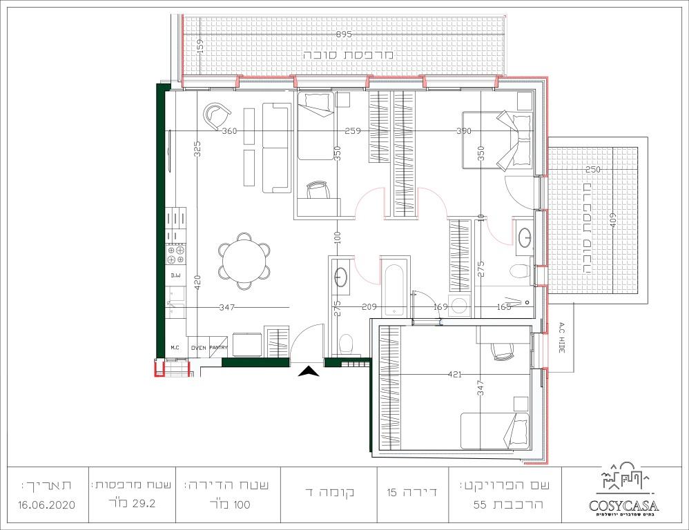 Eta-Morris-Realty-Apartment-15