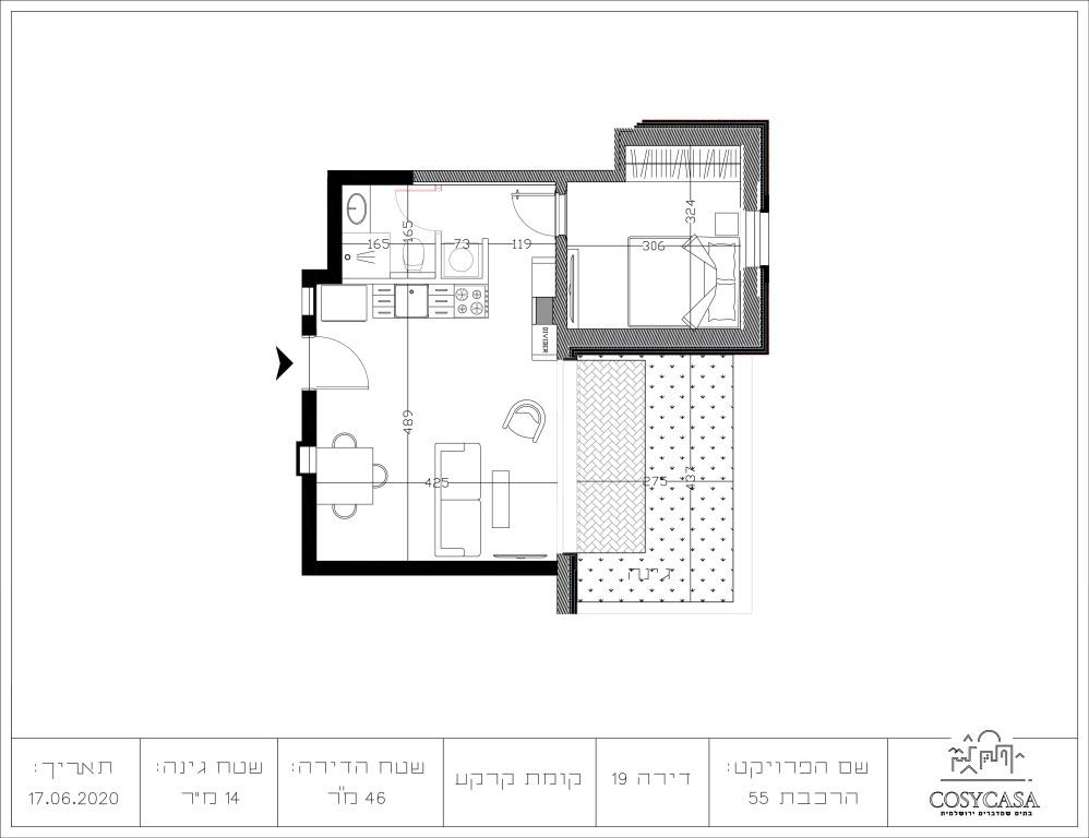 Eta-Morris-Realty-Apartment-19