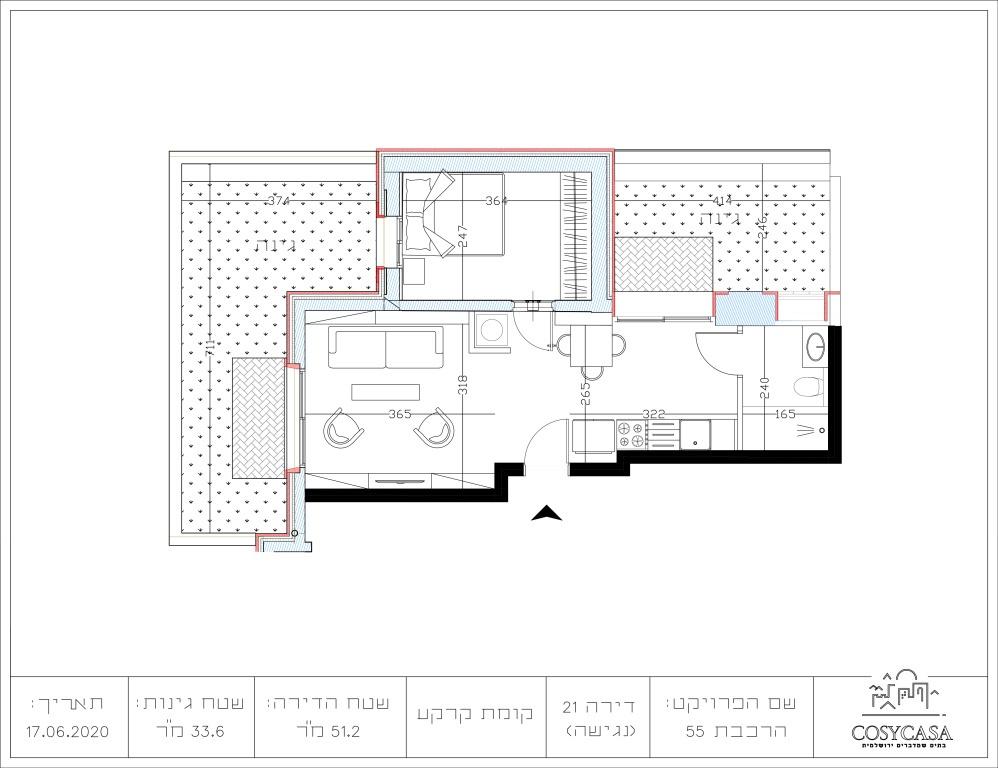 Eta-Morris-Realty-Apartment-21