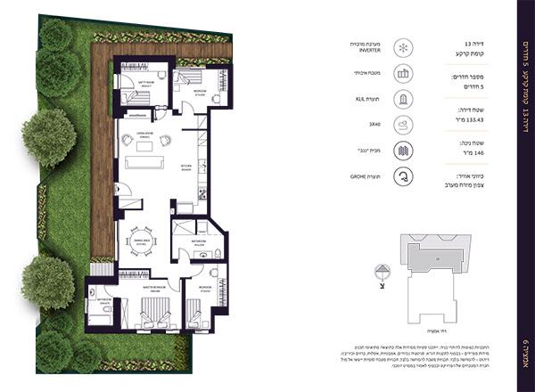 Apartment-13-garden